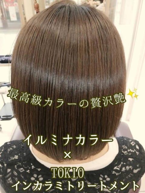 最高級艶髪