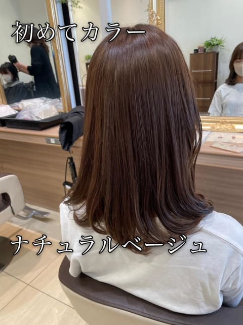 髪質改善✖︎ライトベージュ