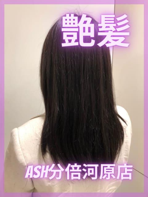 暗髪で艶髪☆