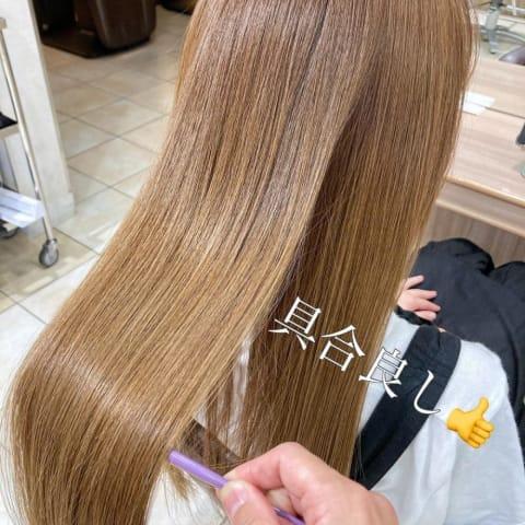 【艶髪】髪質改善縮毛矯正
