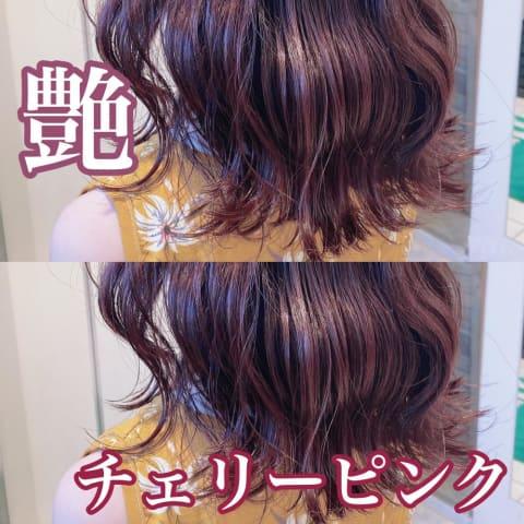 艶髪!チェリーピンク!