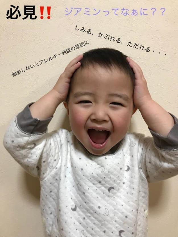 Ash町田店のカラー剤が無毒化に!!