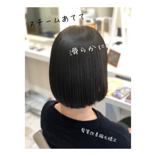 【大宮縮毛矯正】ツルっとサラッとまとまる髪質改善縮毛矯正