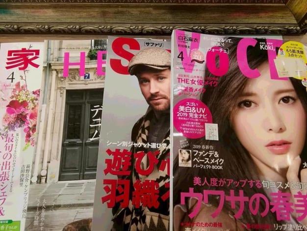 美容室で読むべき?雑誌★