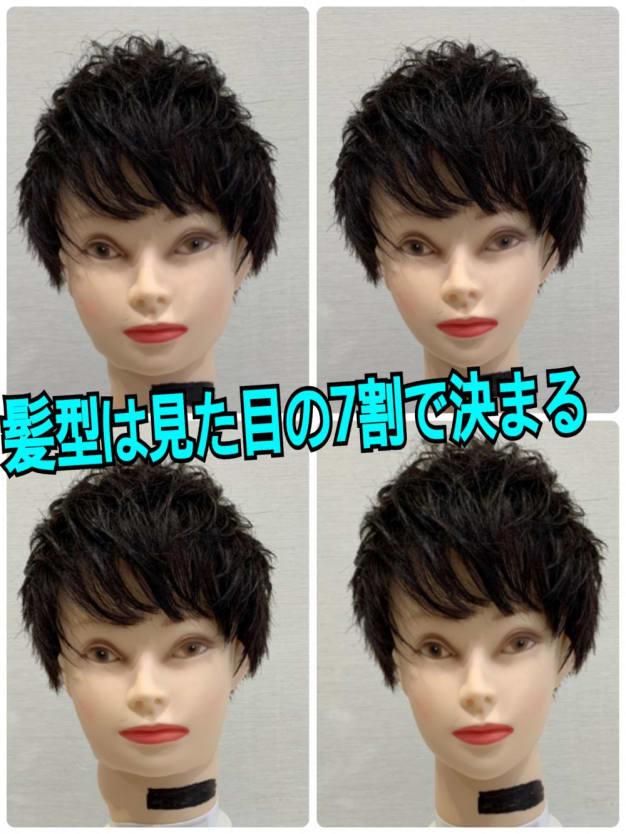 【髪型は見た目の7割で決まる!?】タイプ別でわかりやすく第一印象を良くするための法則