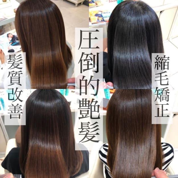 【髪を綺麗にしたい女性必見!】失敗しない髪質改善トリートメントストレート(酸熱トリートメント)の凄さ!