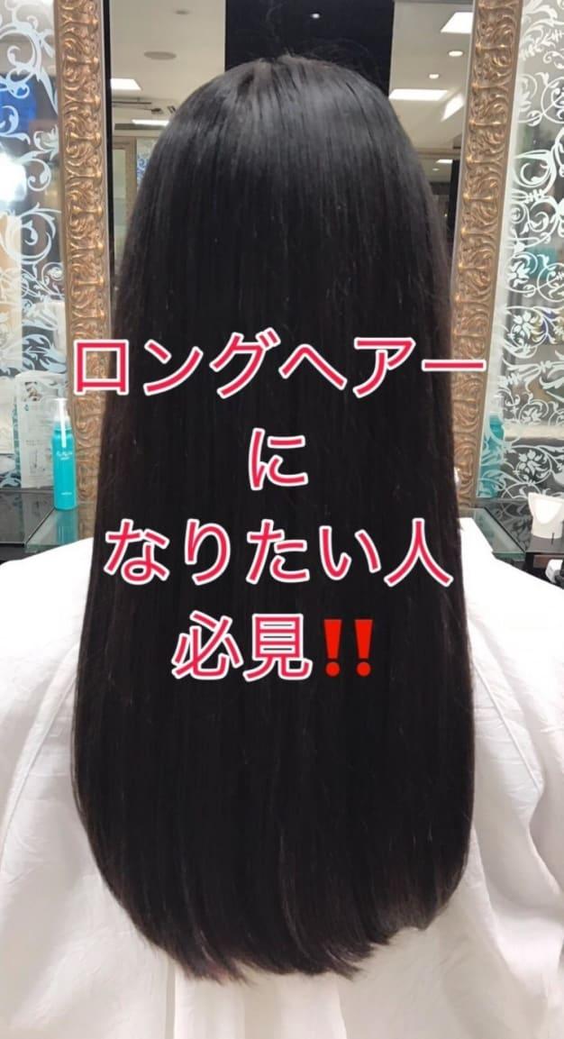 ロン毛美容師によるロングヘアーになるために必要なこと!※ロン毛男子・女性も必見