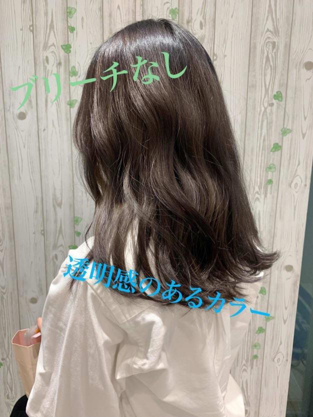 【ダメージレスカラー】が得意な美容師が教えるブリーチなしでできる綺麗なカラー