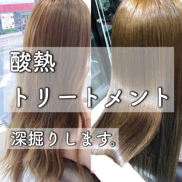 横浜で酸熱トリートメントと縮毛矯正を一番やってきた美容師が解説