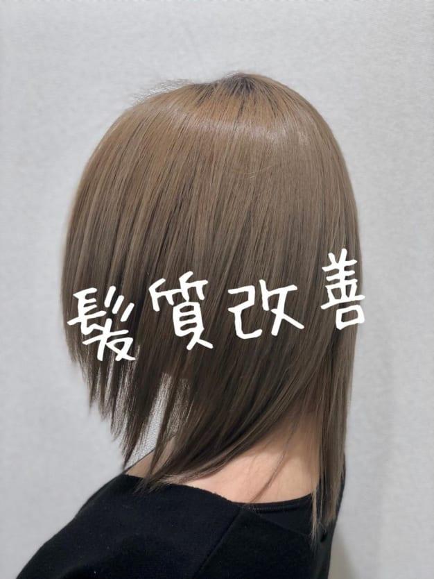 new髪質改善であなたの髪は劇的にツヤを増し今まで見たことのない美髪が手に入る