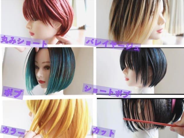 【2020年】人気ショートヘアに様々なカラーを合わせてみました。