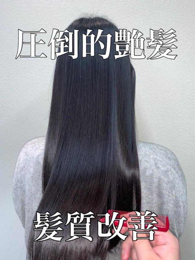 【圧倒的艶髪】髪質改善を更に長持ちさせるホームケア商品紹介!!!
