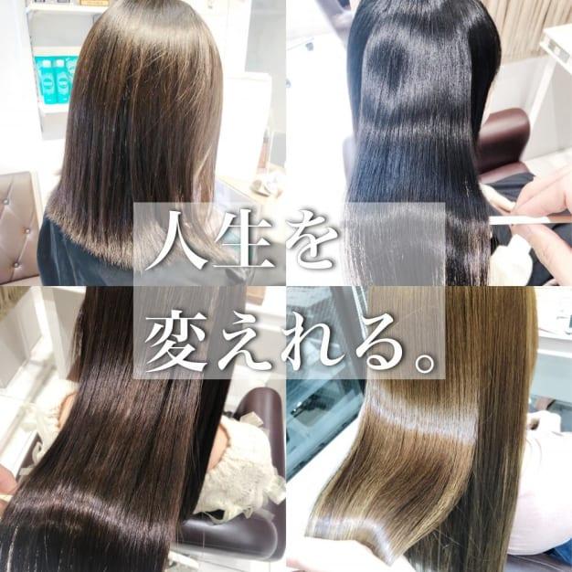 横浜で縮毛矯正が得意な美容師が解説します。