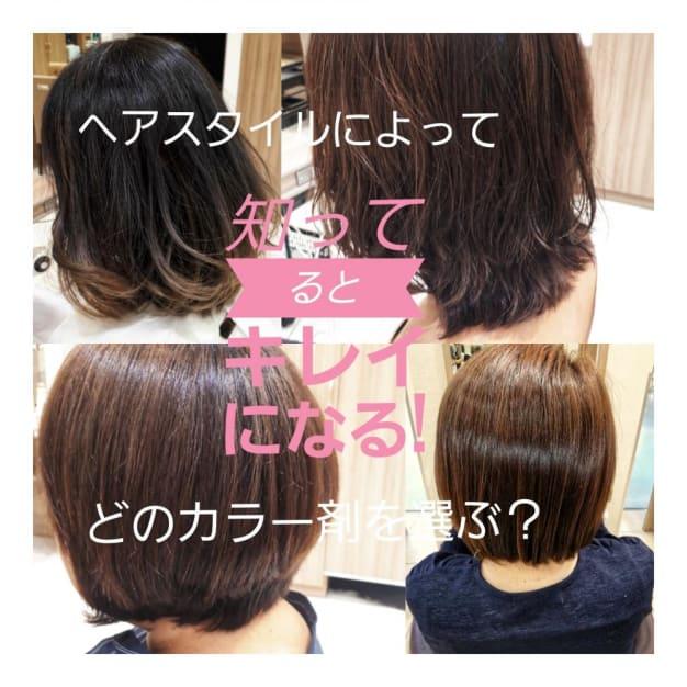 今、詳しく聞きたい!知って選ぶと髪の毛がキレイになるカラーの種類