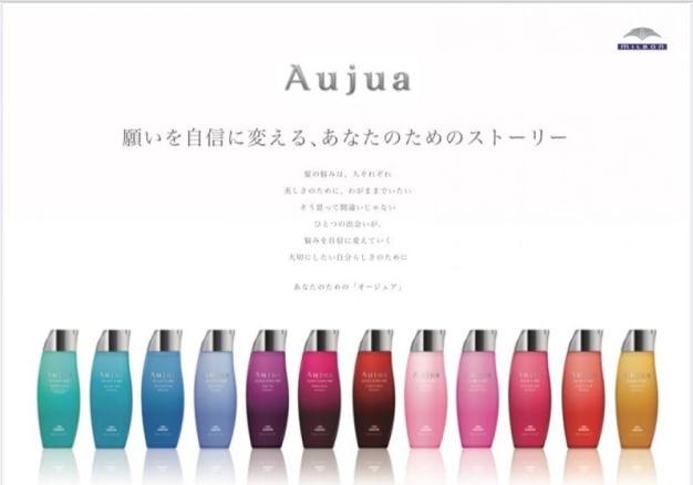 【全てのお客様の髪のお悩みに】Aujua(オージュア)商品が大人気の理由とAsh吉祥寺店での人気ラインのご紹介☆