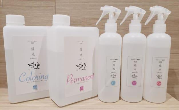 全国の1%の美容室しか取り扱っていない、テラヘルツ機能水【煌水(キラスイ)】とは?