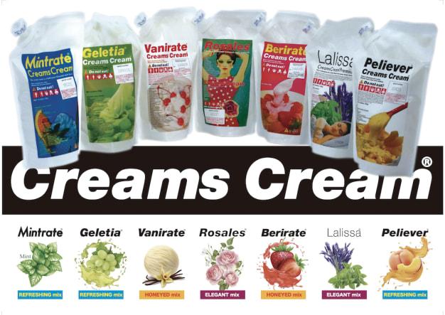全身をたった一本で洗える!新時代の洗浄剤、クリームズクリーム!!