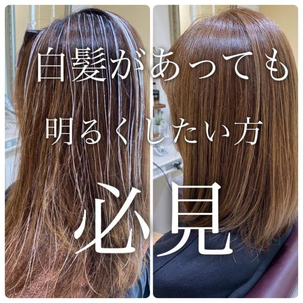 【白髪染めでも明るくしたい方へ】ハイライトで作る明るい白髪染め