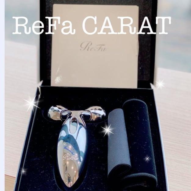 ReFa  CARAT (リファカラット)とは?
