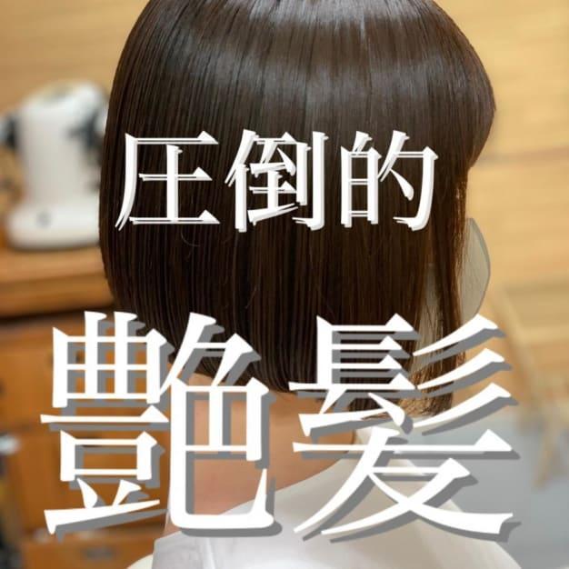噂の髪質改善トリートメントとは??