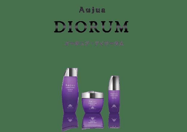 Aujua(オージュア) エターナルステージシリーズ『DIORUM(ディオーラム)』