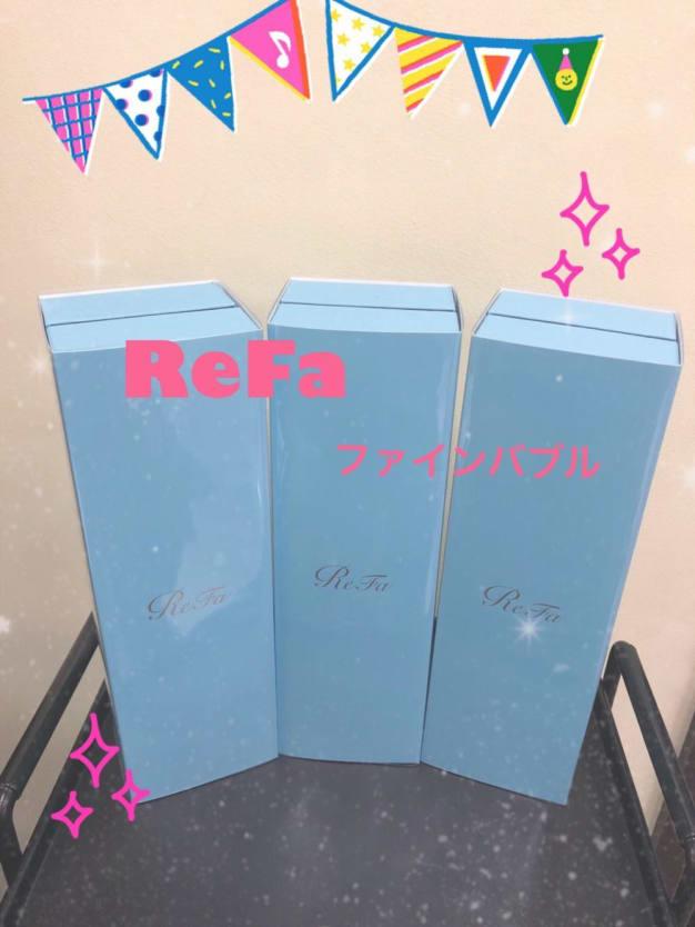 ReFaから新しいシャワーベッドが発売されました!