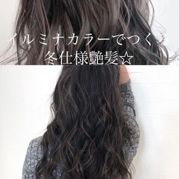 イルミナカラーでつくる、冬仕様艶髪