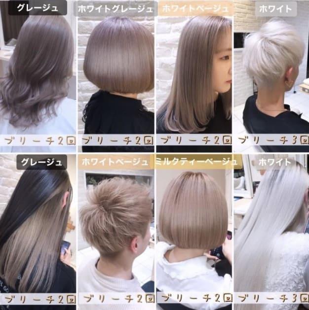 夏といえばハイトーン!!☆ハイトーンカラーをハイトーンが得意な美容師さんにやってもらう理由は?