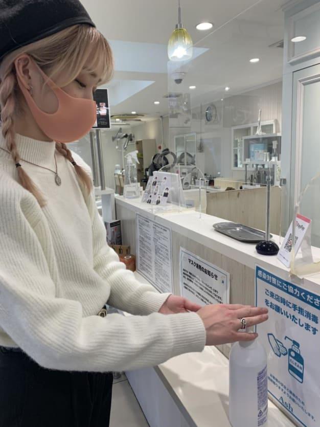 『新型コロナウイルス感染対策』店舗の取り組みについてとお客様へのお願い