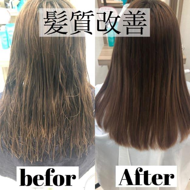 【髪を綺麗にしたい・美しくなりたい方必見】髪質改善酸熱トリートメントの凄さ!