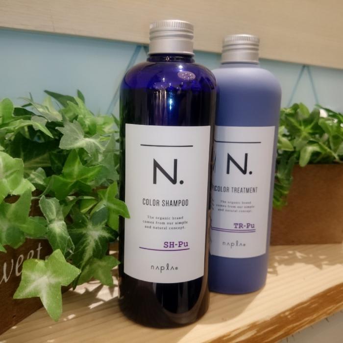 ハイトーンの透明感を保つPURPLE shampoo & treatment