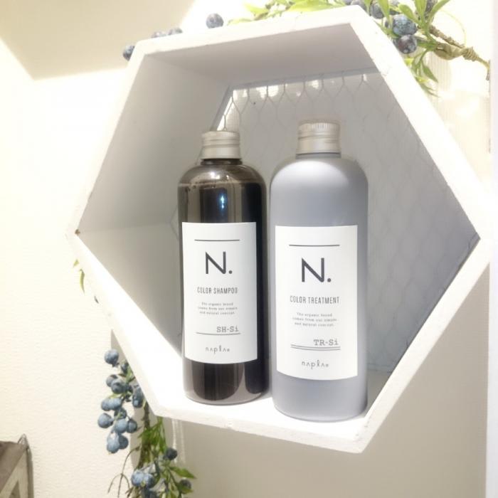 アッシュ・青系カラーの褪色を防ぐSILVER shampoo & treatment