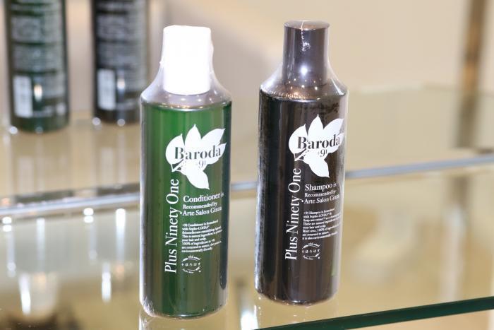【秘密①】100%天然の界面活性効果のある洗浄成分