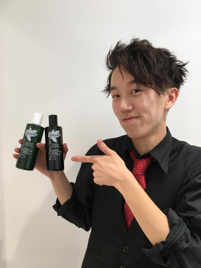 最高のやさしさ『Baroda+91(バローダ)』シャンプー・コンディショナーついに発売