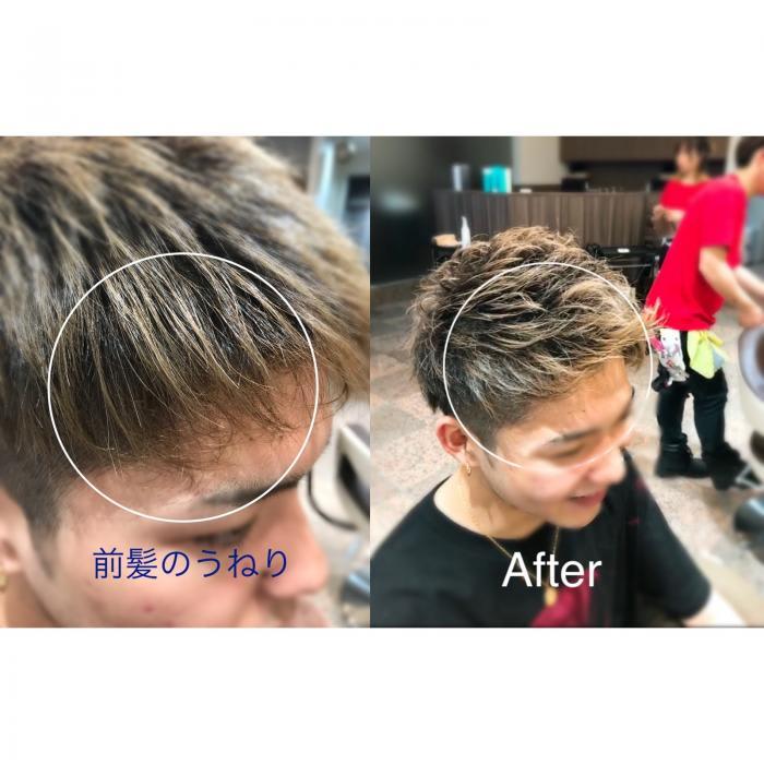 前髪だけストレートを実践!