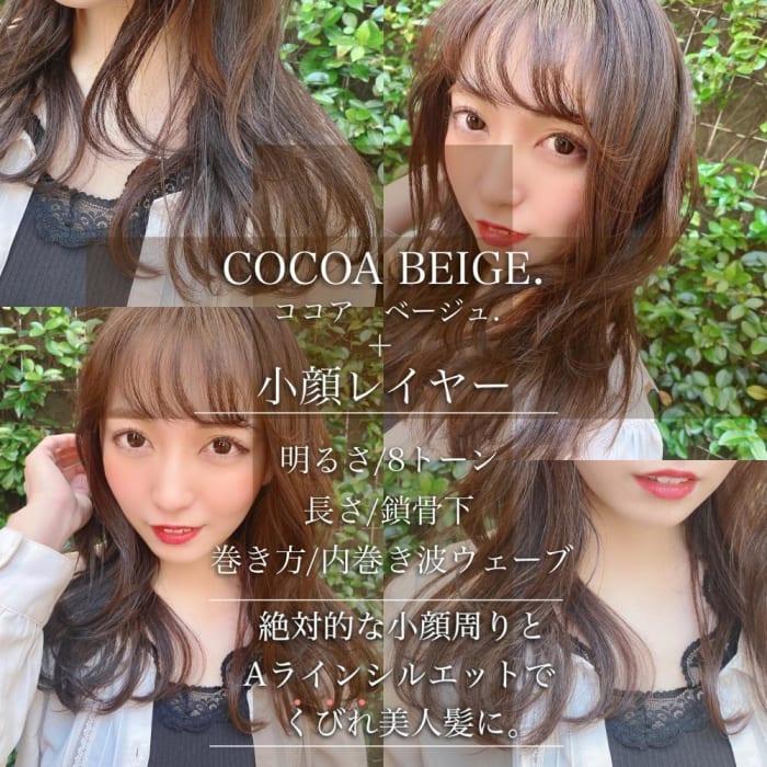 ✔️小顔カット+ココアベージュ