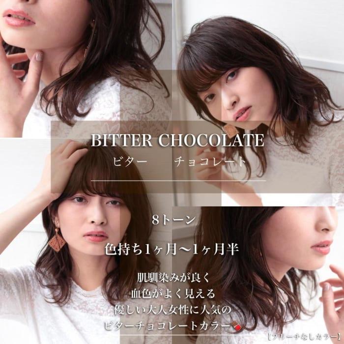 ✔️波巻きミックス+ビターチョコレート