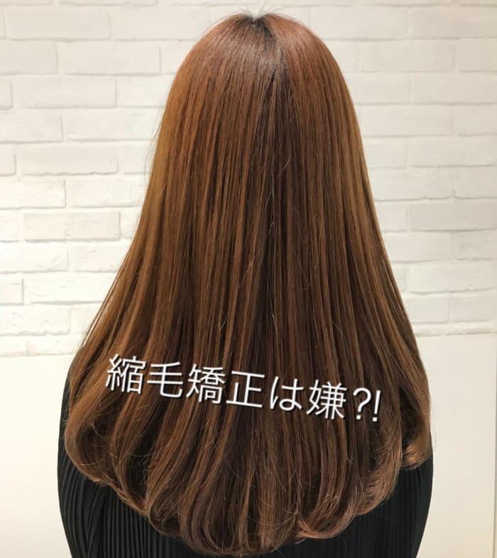 縮毛矯正するほどではないけど髪を落ち着かせてサラサラにしたい方は酸熱トリートメントがGood!