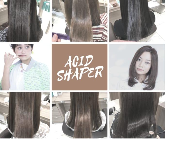 酸熱トリートメントにデメリットなし!?髪がきれいになる縮毛矯正未満のACID SHAPER(アシッドシェイパー)