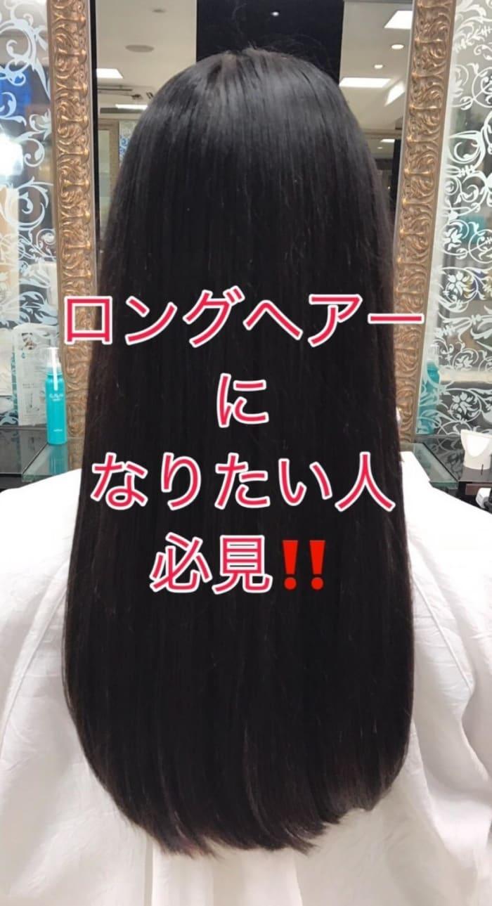 ロン毛美容師によるロングヘアーになるために必要なこと ロン毛男子 女性も必見 コラム Ash 高円寺店 山口 直人 Ash オフィシャルサイト