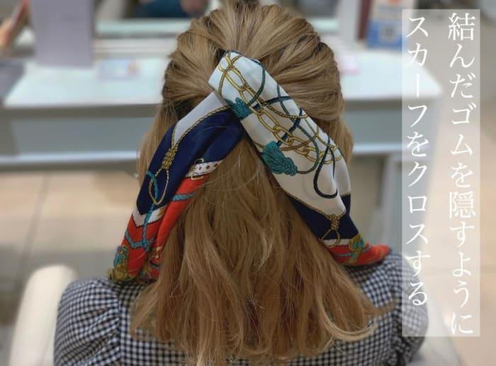 【スカーフを結ぶ時の最初のポイントはココ!】通したスカーフをゴムが見えないようにクロスする!︎︎︎︎☺︎