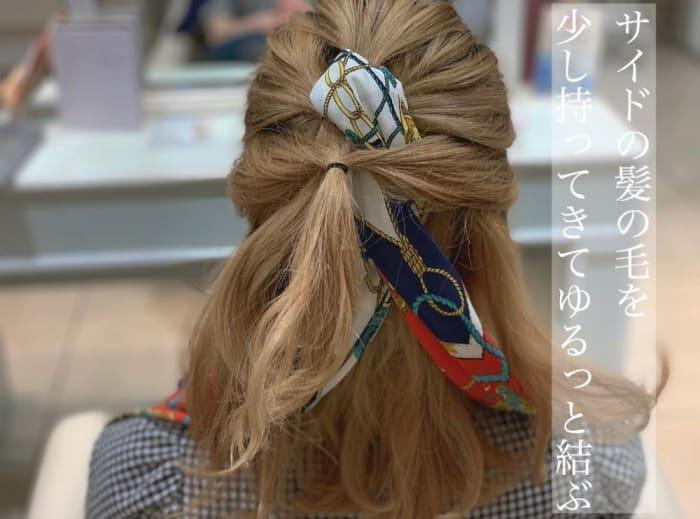 サイドの髪の毛を少し持ってきてゆるっと結びくるりんぱをする!