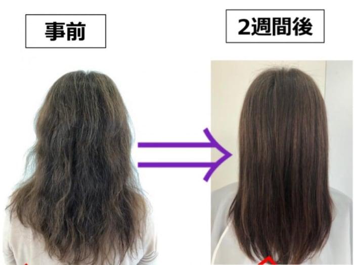 【ディオーラムでガラッと変わった髪質を改善!】