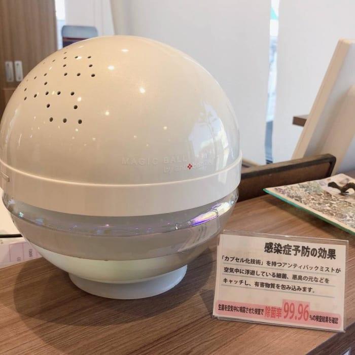 マジックボール【抗菌空気清浄機】での空気洗浄