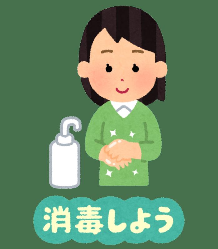 スタッフの手洗い、検温の徹底