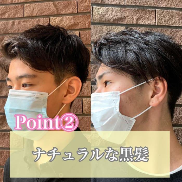 ポイント② ナチュラルな黒髪