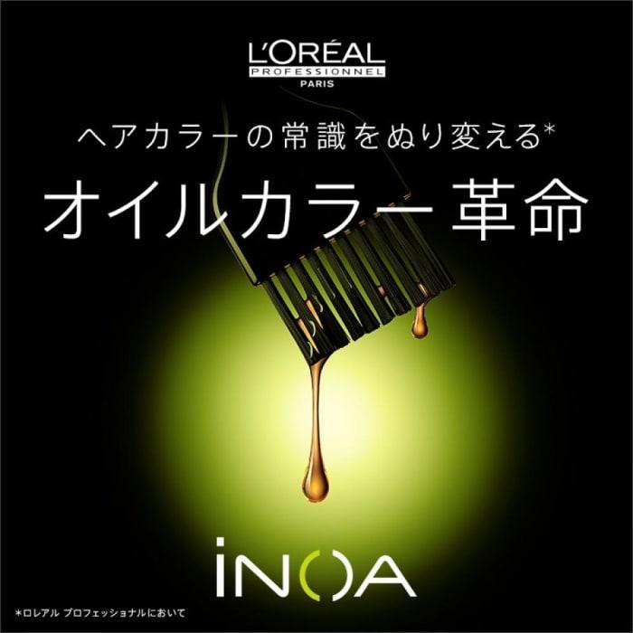 イノアカラーの主成分は60%のオイルで出来た『オイルカラー』