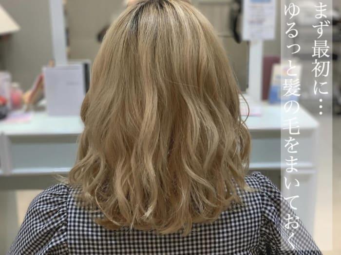 【☆重要ポイント☆】ベース作りはゆるっと巻き髪しておく!︎︎︎︎☺︎