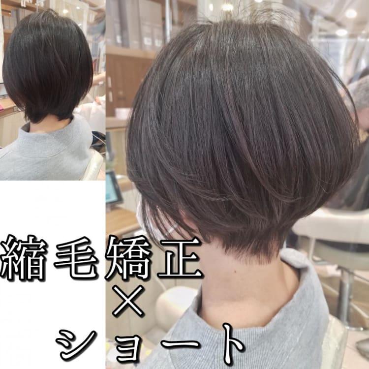 縮毛矯正×ショート|メイン写真