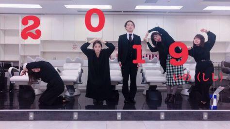 ★★2019年スタート★★